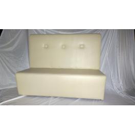 Divano bar divano per bar prezzi modelli divani for Divani usati milano