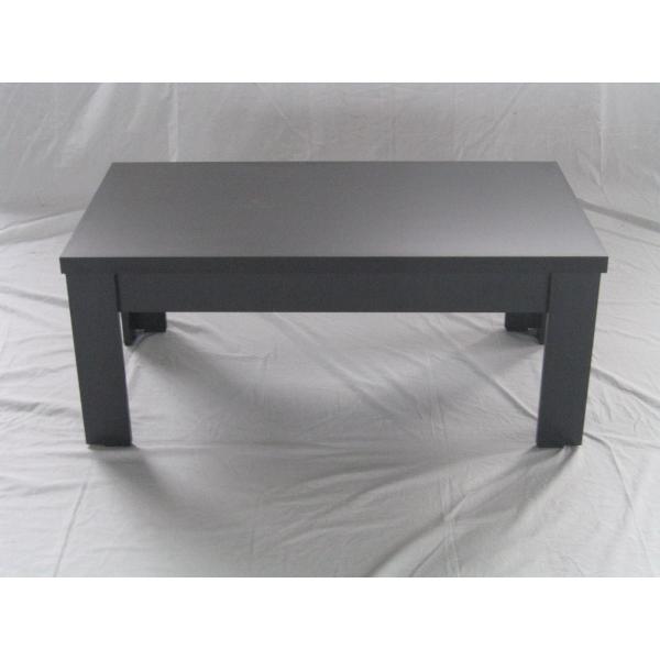 Tavolino da salotto GIOVE - MondoArreda