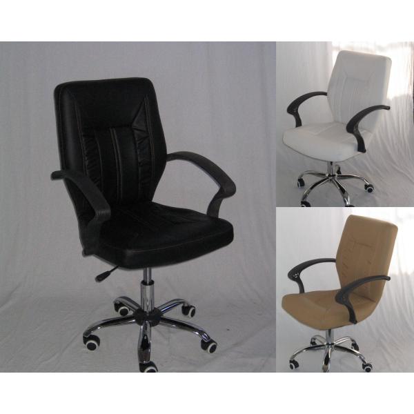 Vendita sedia direzionale poltrona ufficio prezzo basso for Sedie a basso prezzo