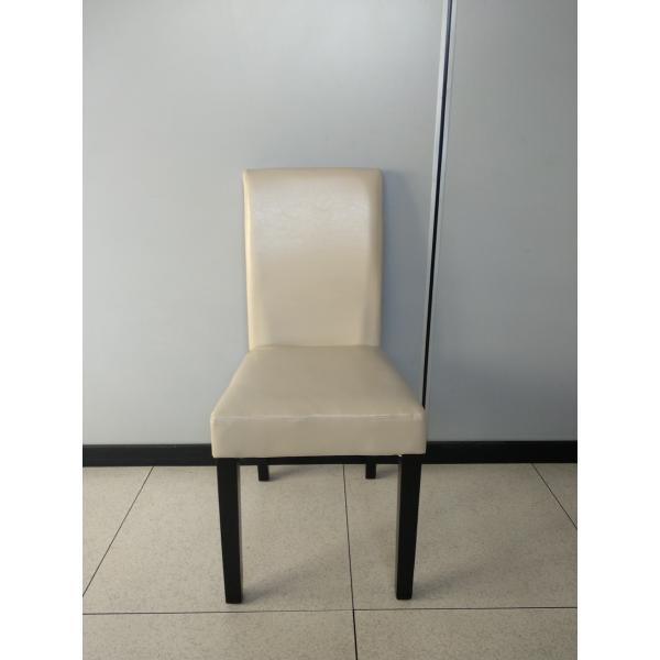 Sedie mude extra legno ecopelle economici prezzo basso for Vendita sedie ufficio on line