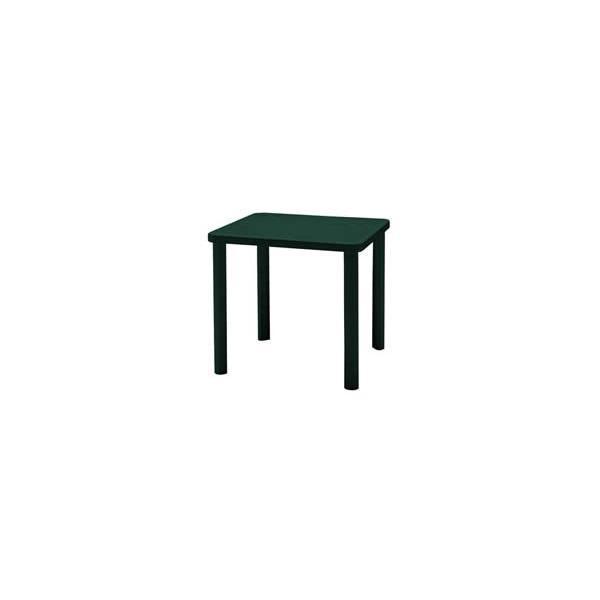 Vendita tavoli in plastica resina prezzi tavoli plastica for Piani domestici moderni 2500 piedi quadrati